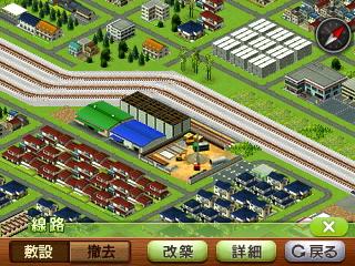 A 列車 で 行 こう 3ds 攻略 A列車で行こう3D Wiki - ゲーム攻略サイト