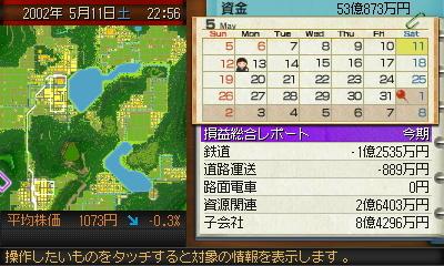 map04-04.JPG