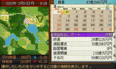 map04-12.JPG