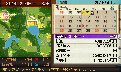 map04-20.JPG