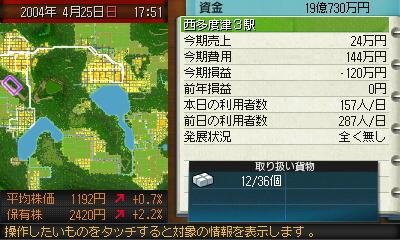 map04-21.JPG