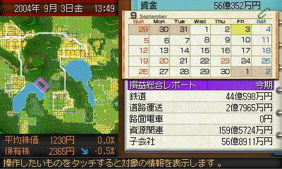 map04-22.JPG