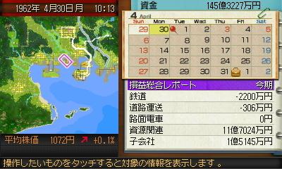 map05-15.JPG