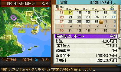 map05-16.JPG