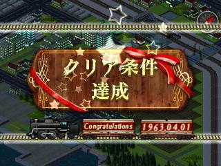 map05-18.JPG