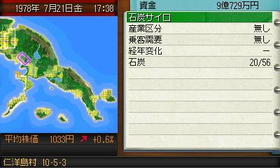 map06-06.JPG