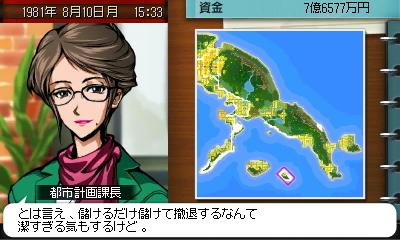 map06-22.JPG