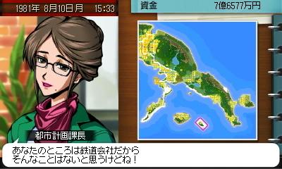 map06-23.JPG