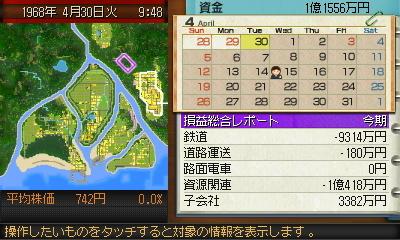 map07-03.JPG