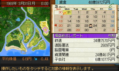 map07-04.JPG