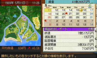 map07-08.JPG