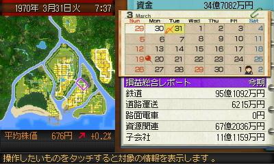 map07-13.JPG
