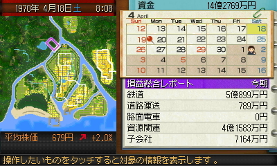 map07-16.JPG