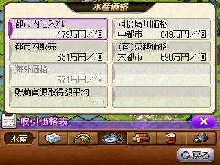 map08-03.JPG