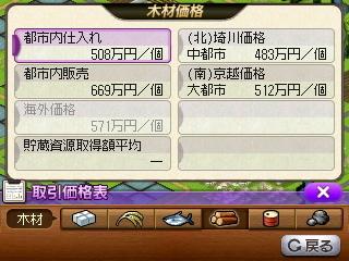 map08-04.JPG