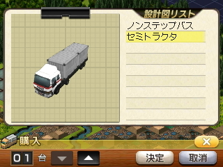map08-07.JPG