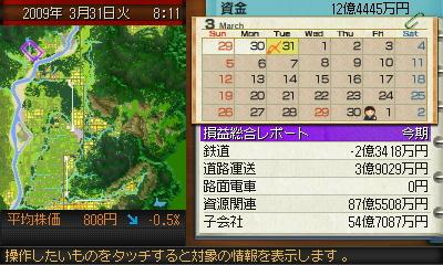 map08-11.JPG