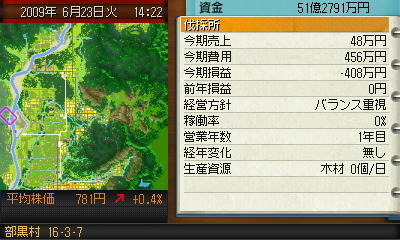 map08-15.JPG
