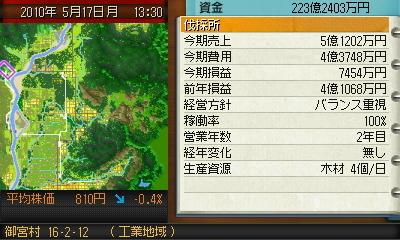 map08-26.JPG