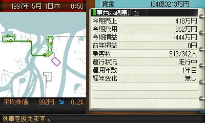map09-01.JPG