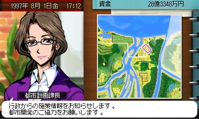 map09-04.JPG