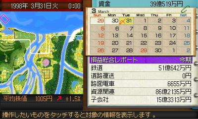 map09-10.JPG