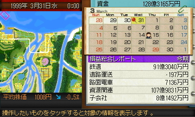map09-12.JPG