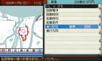 map09-22.JPG