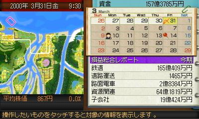 map09-25.JPG