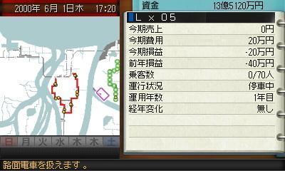 map09-30.JPG