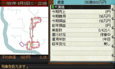 map10-03.JPG