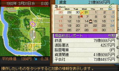 map10-10.JPG