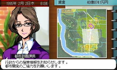map10-20.JPG