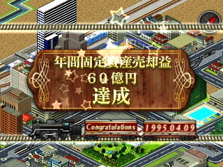 map10-30.JPG
