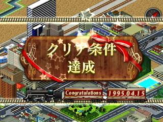 map10-33.JPG
