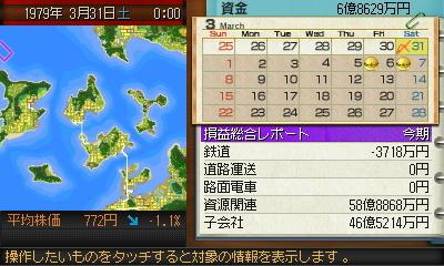 map11-09.JPG