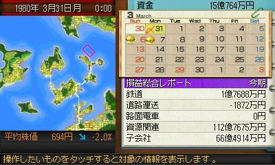 map11-16.JPG