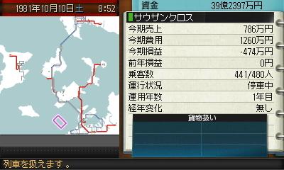 map11-23.JPG