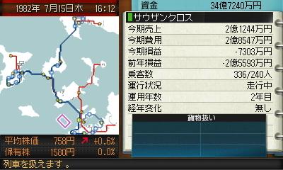 map11-27.JPG