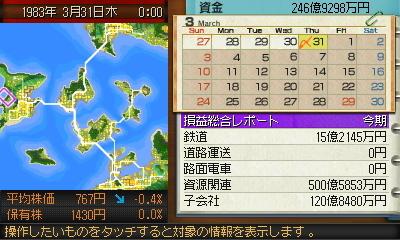 map11-29.JPG
