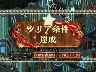 map11-30.JPG