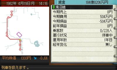 map12-02.JPG