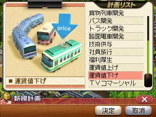 map12-09.JPG