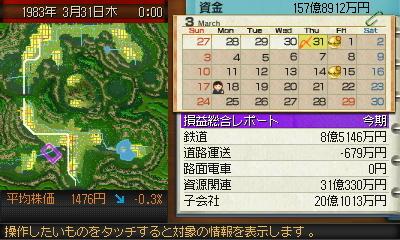map12-11.JPG