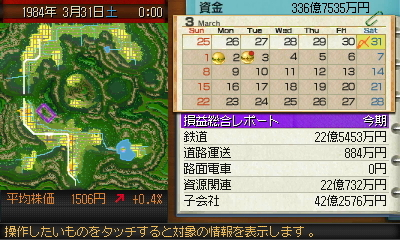 map12-18.JPG