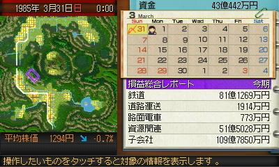 map12-23.JPG